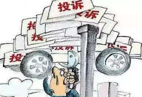 中消协4S店服务调查:长安最高,法系垫底!