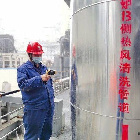 国家能源集团空气预热器热风自清洗技术达国内领先水平