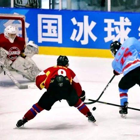 【赛事预告】2020全国冰球锦标赛将在腾冲开赛