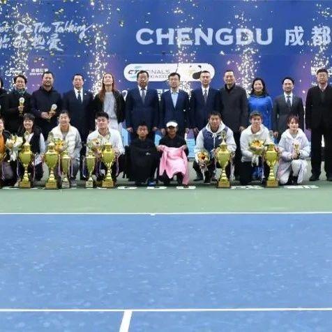 想念|2020中国网球巡回赛职业级总决赛暨全国网球单项锦标赛落幕