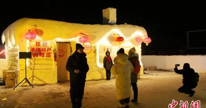 """住雪屋赏北极雪""""中国最北冰雪旅馆""""开业迎客"""