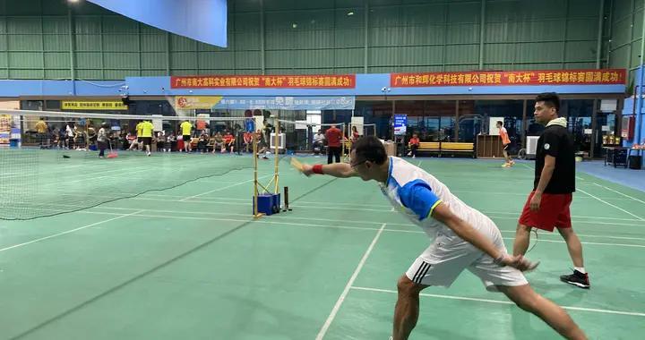 以球联谊 安全发展!番禺区化工行业安全生产协会举办羽毛球赛