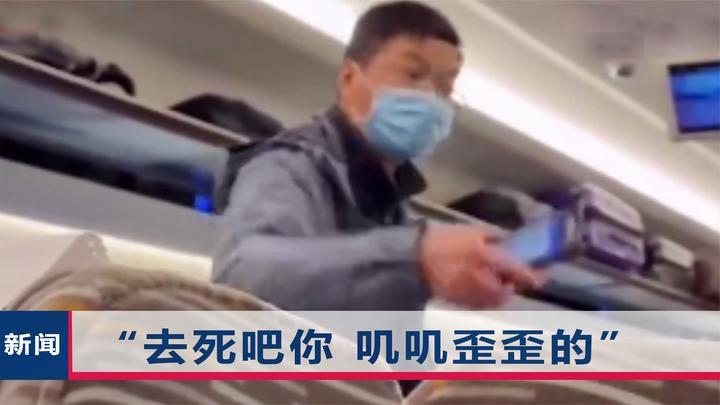 南京一女子高铁上霸座,放豪言辱骂座位原主:你有病吧?去死吧你
