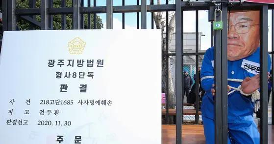 89岁韩国前总统被判缓刑!2次当选功劳大,曾被判死刑被特赦