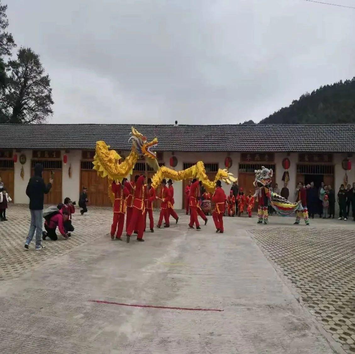 江西省赣州市万隆乡举办