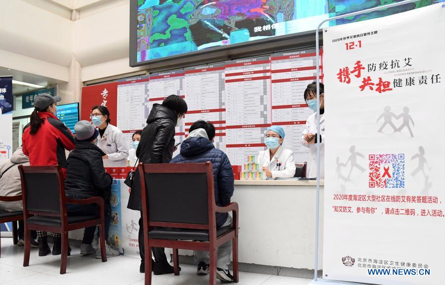 Visitors learn AIDS prevention know-hows during an AIDS awareness campaign held on the occasion of World AIDS Day at Haidian Hospital in Beijing, capital of China, Dec. 1, 2020. (Xinhua/Ren Chao)
