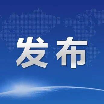 安徽市辖区PM2.5浓度排名公布