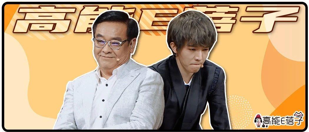 香港导演人均暴脾气?但是他们讲武德!
