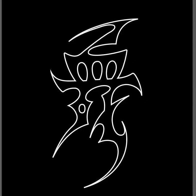 重庆雄起!GOSH厂牌发布新专辑第二支MV《血书》