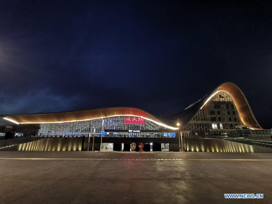 Phone photo taken on Dec. 1, 2020 shows an exterior view of the new station building of the Yanqing Railway Station in Yanqing District of Beijing, capital of China. The Yanqing line, one of the major transport infrastructure projects for the 2022 Beijing Winter Olympics, was officially put to operation along with the new station building of the Yanqing Railway Station on Tuesday. The 9.33-kilometer line with a designed speed of 160 kilometers per hour provides a much faster connection between Yanqing and downtown Beijing. (Xinhua)