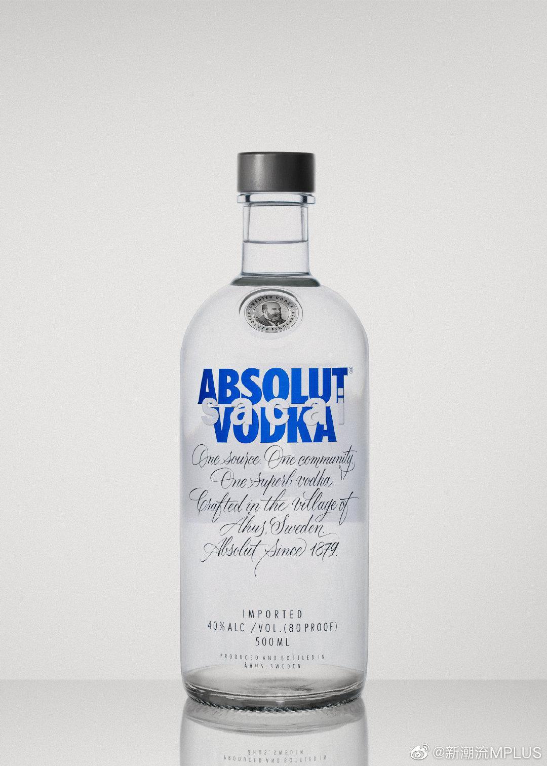 今日,SACAI竟跨界到酒行业…………
