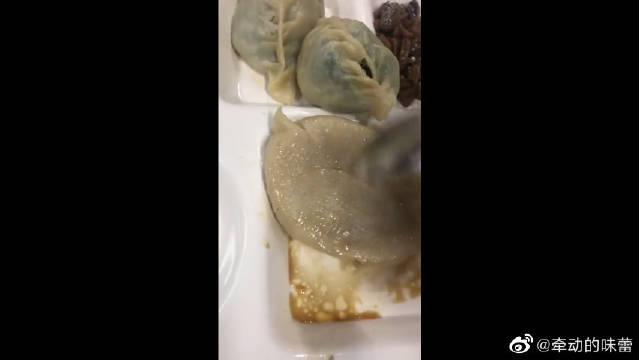 你们都怎么吃蒸饺,有同款操作的吗,这样吃太爽了!