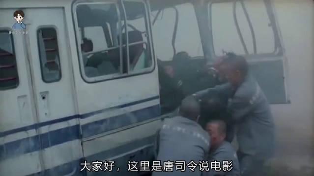 囚车遭遇车祸狱警受伤昏迷,12名囚犯无一逃亡…………