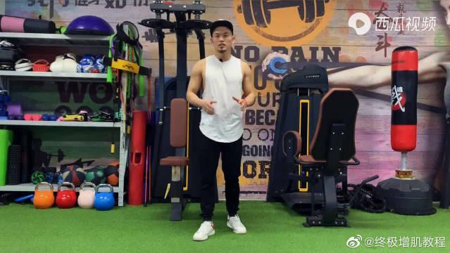 侧弓步蹲的动作要领,健身初学者的福利,快来学习吧!