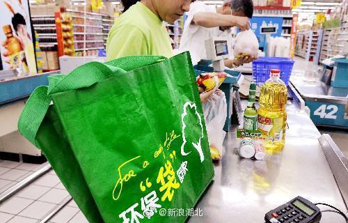 @ 武汉人,武汉商超年底前禁用不可降解塑料袋