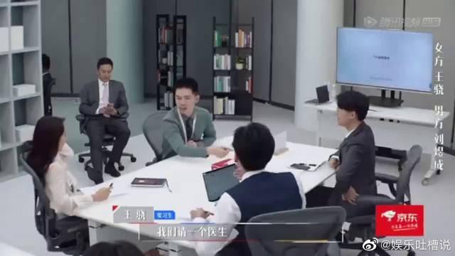 王骁刘煜成谈到公公和儿媳妇的关系 这言论笑翻全场!