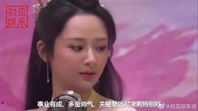 """杨紫""""旺夫""""体质再现,新剧中跟她搭戏的男配,风头盖过男主?"""