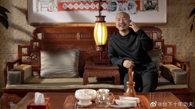 大鹏泡茶真要命,刘能被逼到角落,瑟瑟发抖 哈哈哈…………