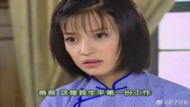 依萍与陆振华反目成仇的最后一根稻草是什么?