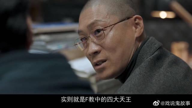 韩国高分悬疑片,81名女孩接连失踪…………