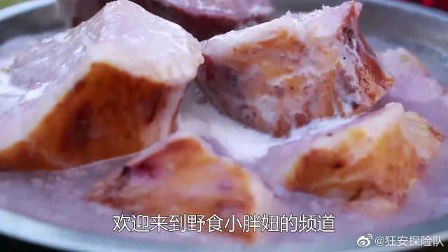 越南美女用几大块紫薯,就能完成野外甜品美食,男人都想娶回家!
