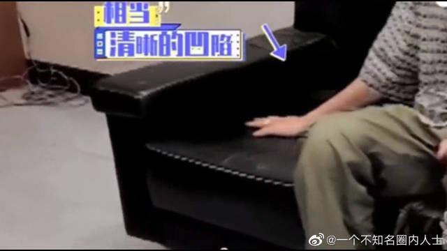 王一博吐槽休息室的沙发被钱枫坐出凹陷……