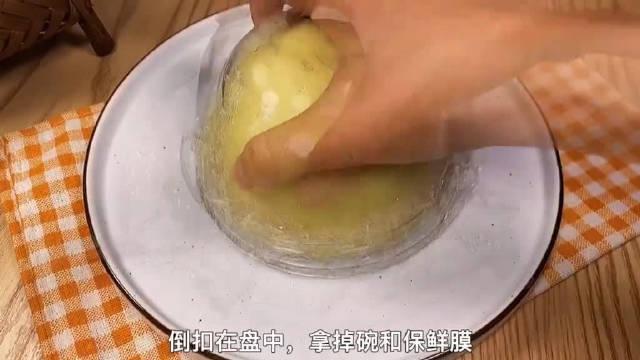 黄磊老师同款 KFC土豆泥,低卡美食优质碳水必不可少!……
