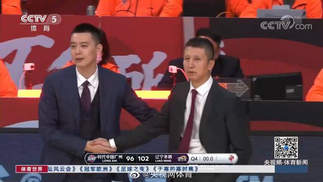 辽宁男篮击败广州男篮 继续排名榜首
