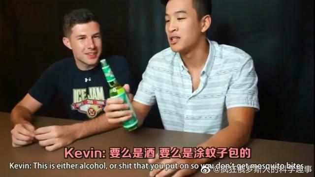 老外体验中国花露水,以为是饮料,差点喝下去