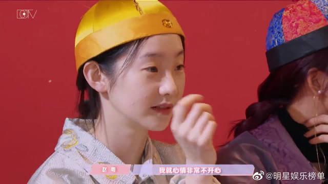 赵粤扮演九公主唱《九妹》~ 刘些宁调皮又想撕剧本?太逗了!
