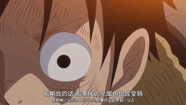 路飞:我想胜过使出全力的你 卡二:别了吧,我怕海贼王完结