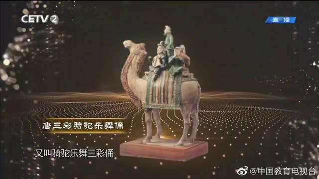 课本是座博物馆 唐三彩骑驼乐舞俑