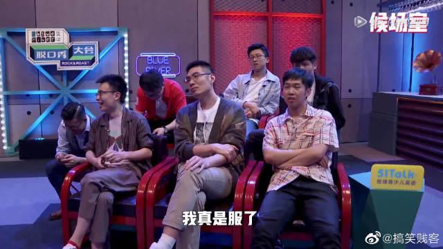 《脱口秀大会》杨笠:新时代独立女性爆梗王(下)