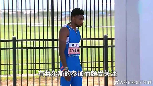 200米18秒91!博尔特世界纪录被打破?其实是大乌龙