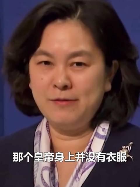 中国驻法国使馆发言人回应 全程高能!……