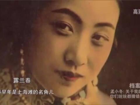 1925年杜月笙邀请孟小冬上海重演,不料等来孟小冬要淡出戏台消息