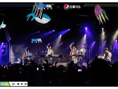 明日之子乐团季线上演唱会,重现2020年限定夏日