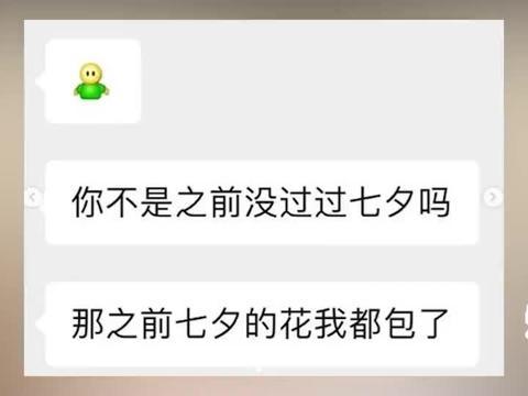 网曝华谊千金王文也男友正面照,两人穿情侣装头靠头好甜