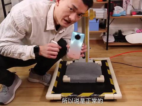 越级千元机 红米Note9Pro首发跌落质量测试【新评科技】