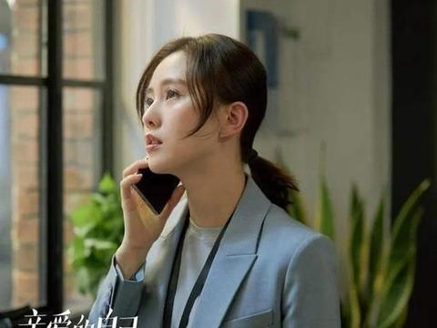 11月最受欢迎女演员,谭松韵第六,杨紫第二,榜首让人意外
