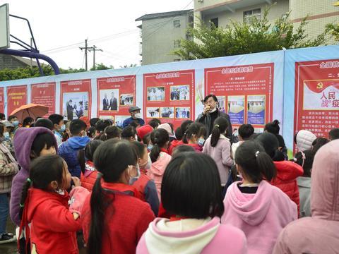 内江市委书记马波给国鼎李湘贵同志回信苟小莉部长作批示