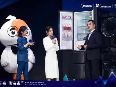 新珠峰之夜 美的冰箱能否创造新奇迹?