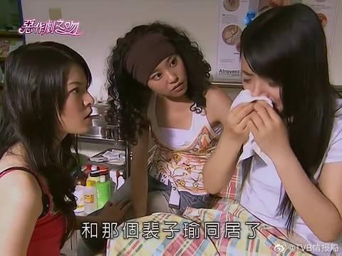 """直树&子瑜""""同居""""? 看到痛不欲生的袁湘琴,闺蜜瞬间怒了"""