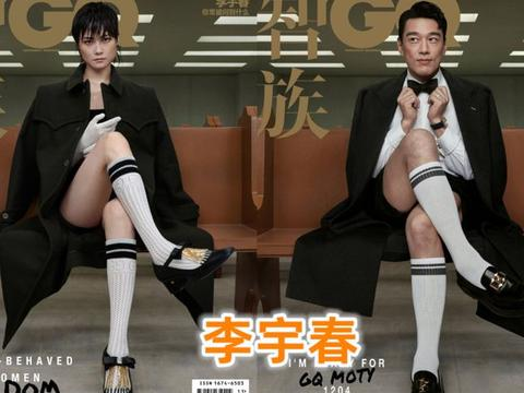 恶搞杂志封面,李宇春霸总气质,朱一龙被偷假发,最后的才最像
