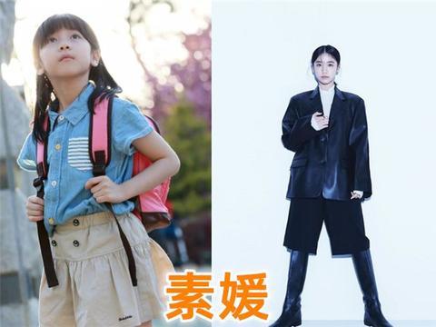 素媛长大后,小范闲长大后,怀吉长大后,看到朱朝阳:没白等