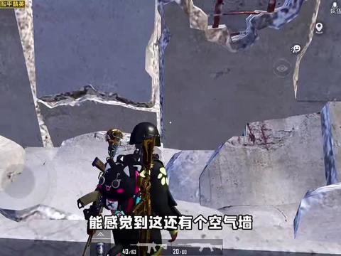 和平精英:从矿场大仓高架上冲跳,可以进入铁门上的洞吗?