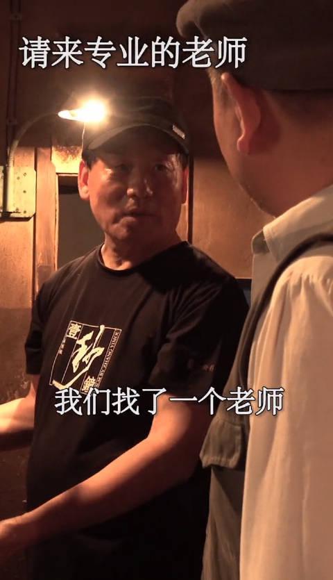范伟演放映员为求真实,找老师专门学习胶片怎么卷,反复练习