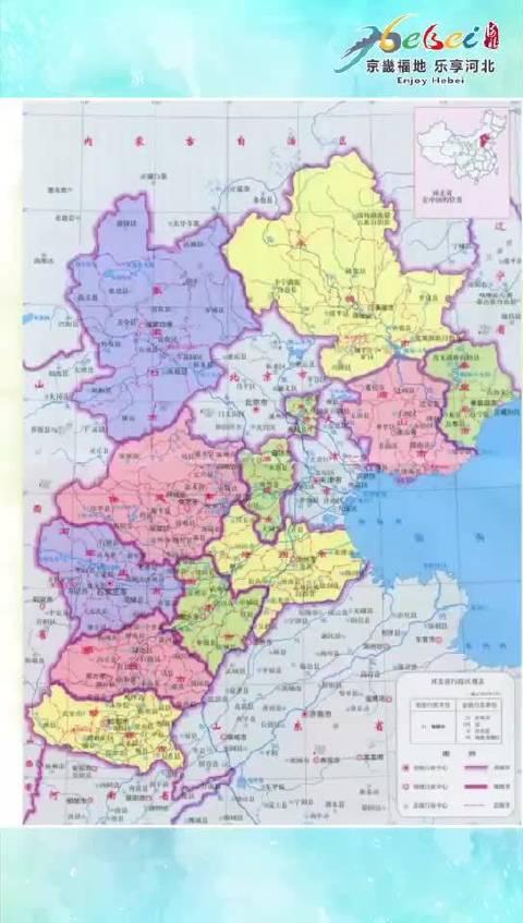 河北 省首张红色旅游手绘旅游地图