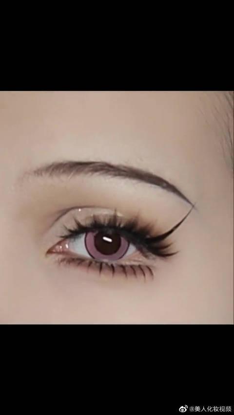 弥豆子眼妆,这么大的眼睛有点好看!