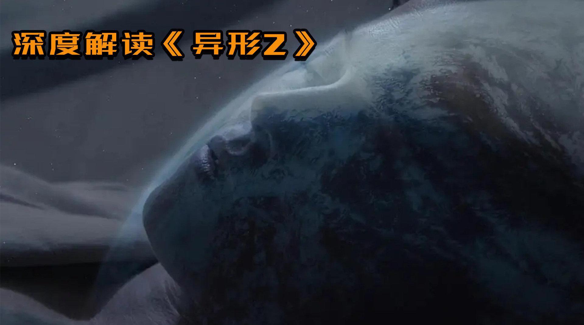 詹姆斯·卡梅隆执导《异形2》,女主为查清真相不惜故地重游…………